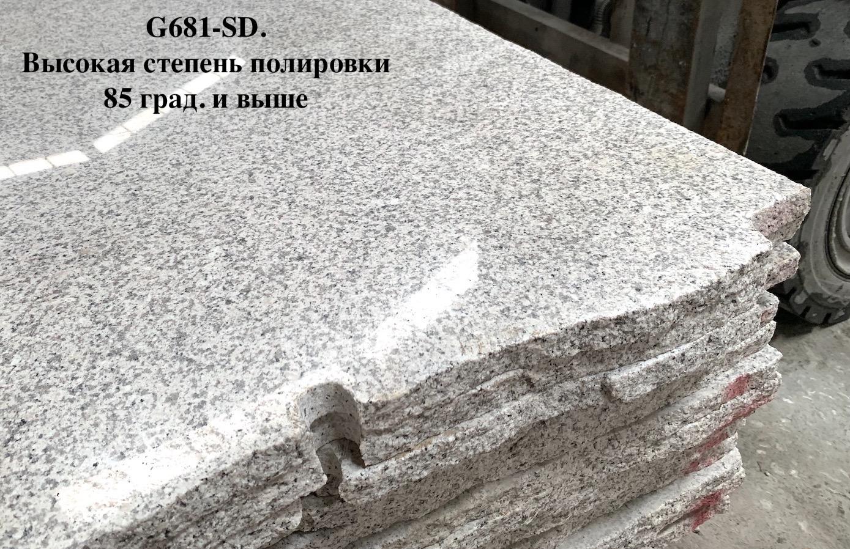G681-SD фото 6052ffbecf462