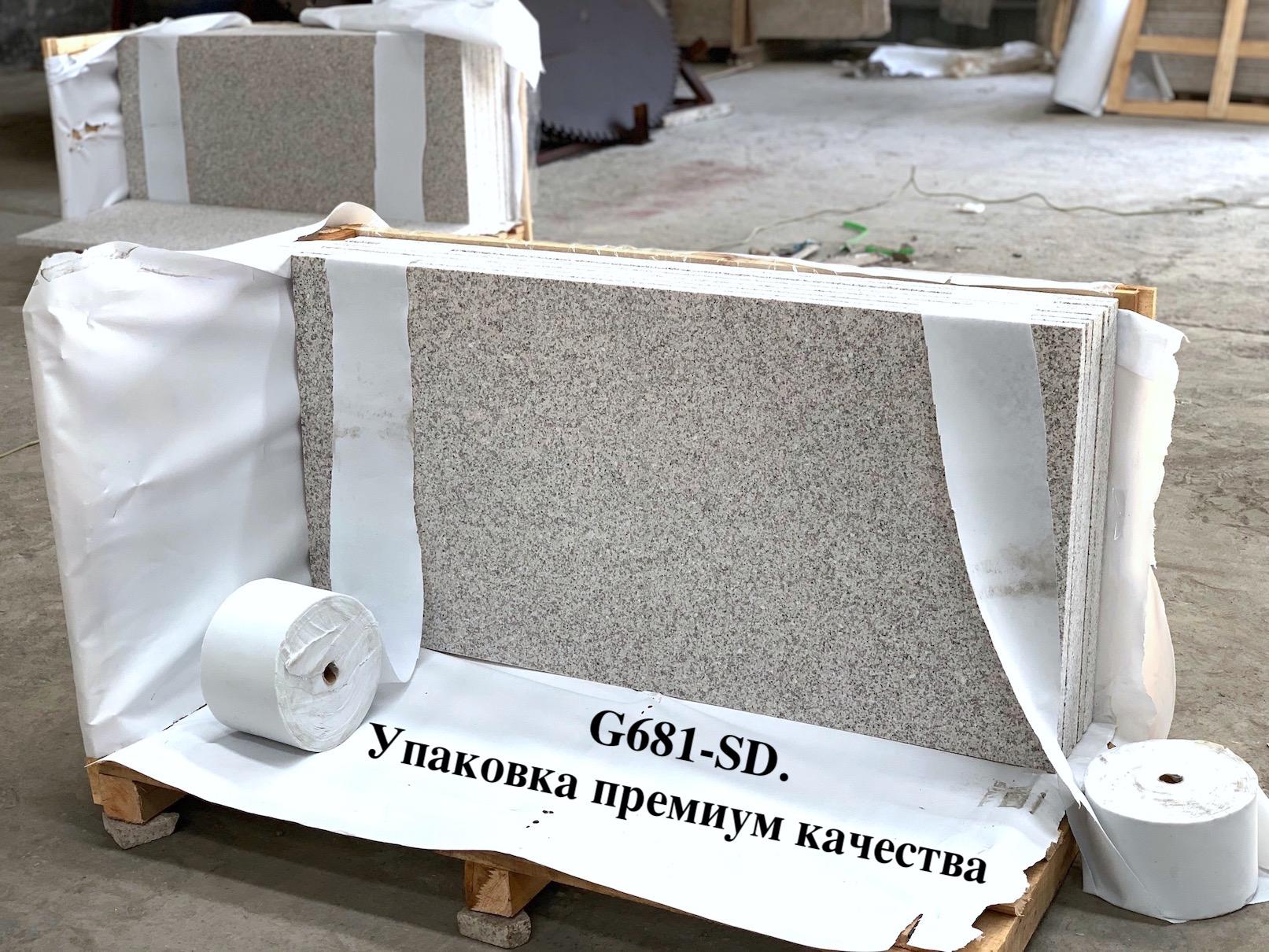 G681-SD фото 6052ffbecf8a2