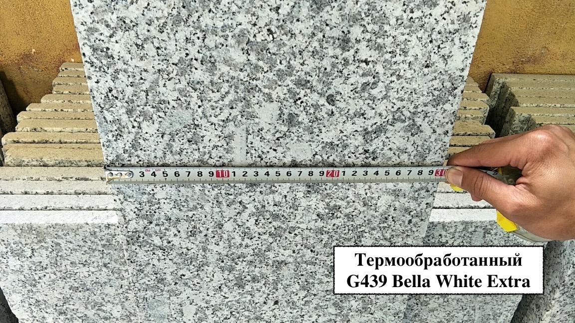 G439 (V) Extra White фото 6052530ceb6e3