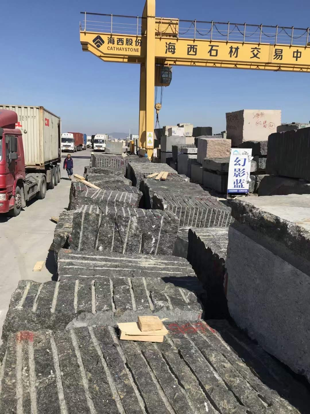 Volga Blue block. New arrival to our warehouse in China. фото 61765abd5c47f