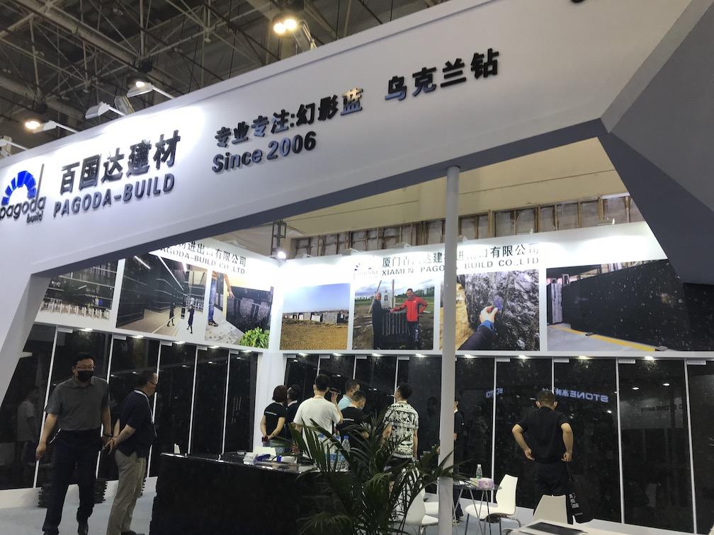 Выставка Xiamen Stone Fair. 18-21 Мая 2021 г. фото 614a073387a7a
