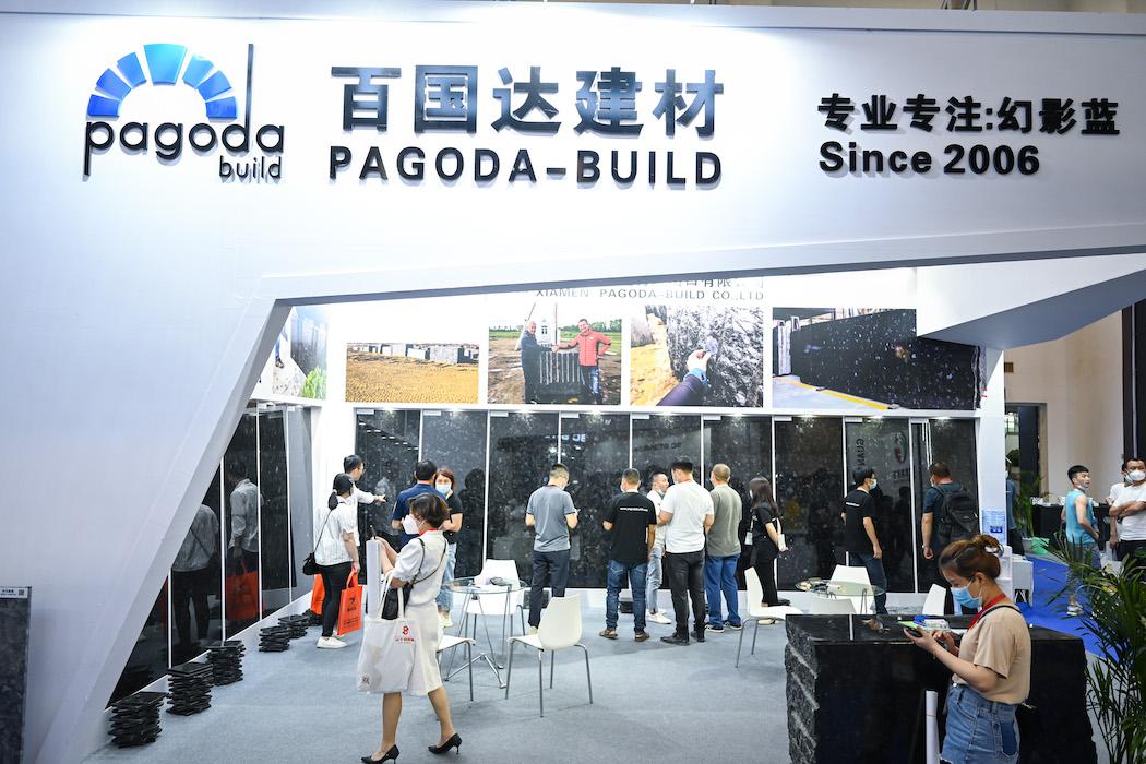Выставка Xiamen Stone Fair. 18-21 Мая 2021 г. фото 614a073387294